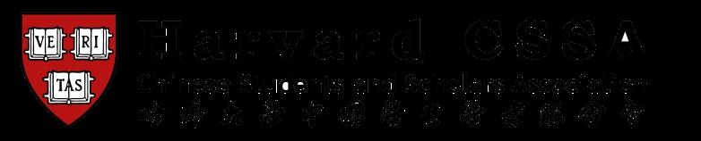 cropped-hcssa-logo2.png
