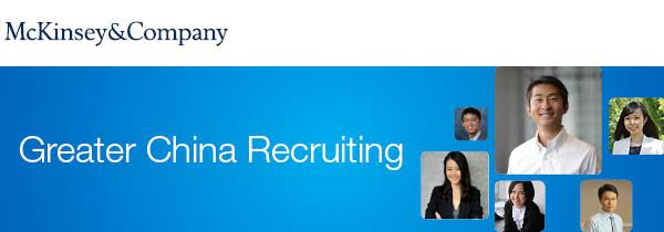 mckinsey greater china recruiting